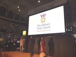 CP+ 2018 Yokohama lauréats
